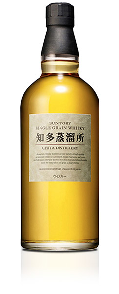 SINGLE GRAIN WHISKY CHITA DISTILLERY